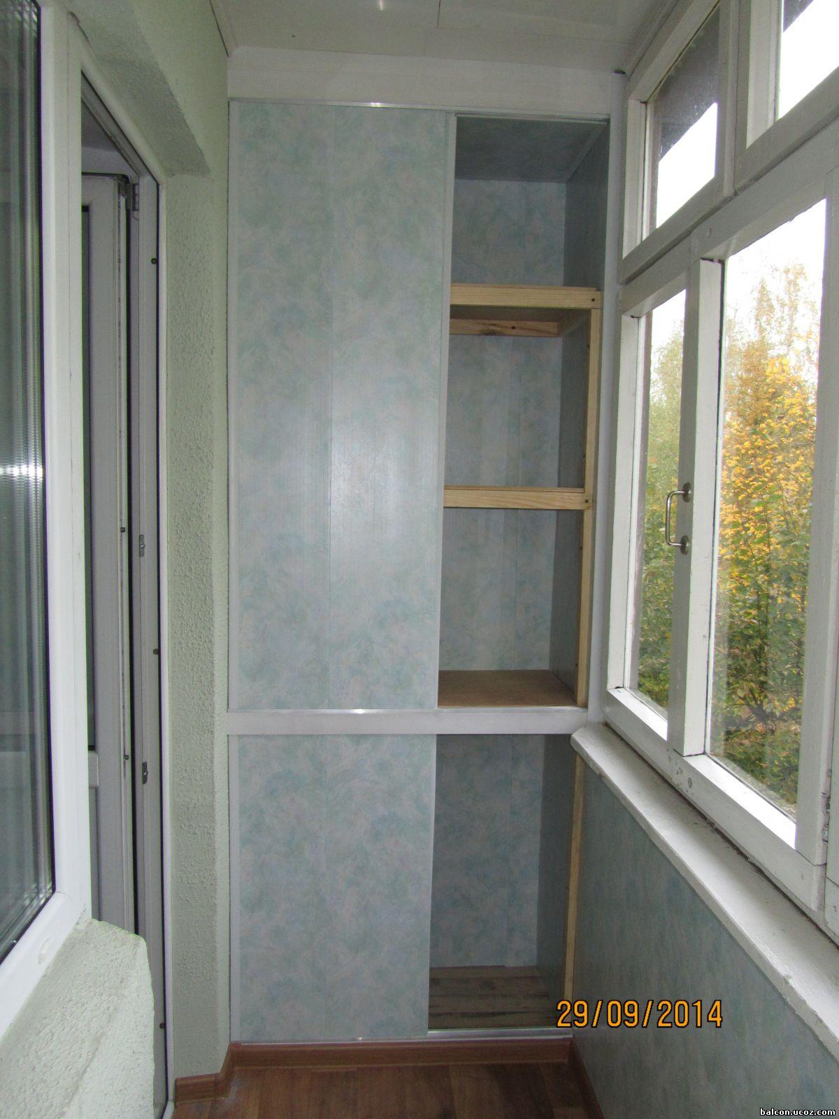 Ремонт балконов - фото работ.